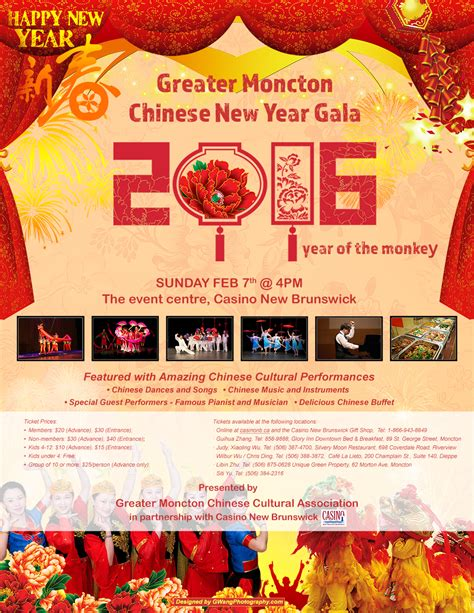 new year festival gala 2016 the greater moncton cultural association