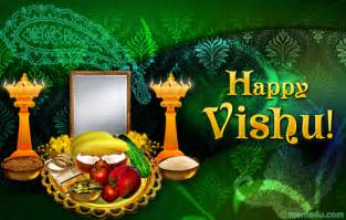 happy vishu quot a traditional ecard on malayalam new year