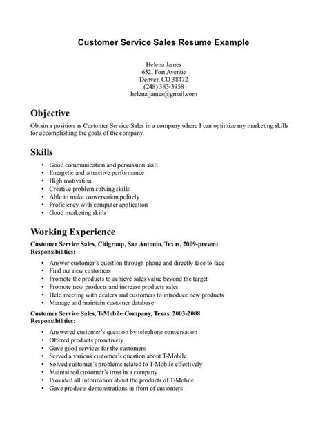 resume for food service resumes customer sample example waitress