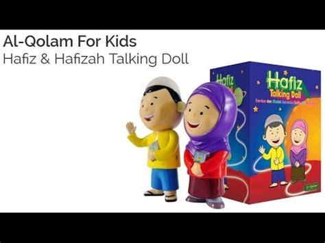 Hafiz Talking Doll Boneka Hafiz Talking Doll Cd Edukasi Parentin talking doll hafiz hafizah al qolam 0856 0700 1169