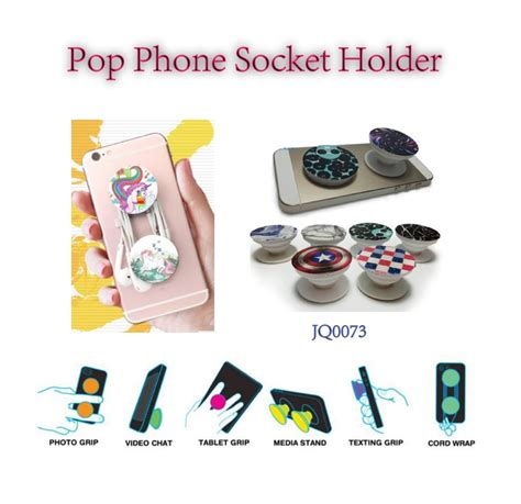 Pop Socket Motif Holder tjjq0073 pop phone socket holder os tj products technology