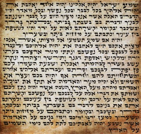 Yiddish Wedding Blessing by Language Sheet Interfaithfamily