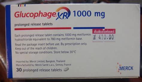 Glucophage Xr 1000 Mg 10 Kapsul metformin health and medicine thailand visa forum by thai visa the nation
