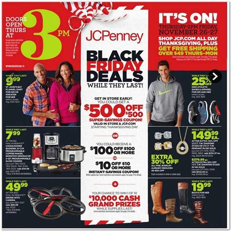 black friday 2015 home goods and decor deals at