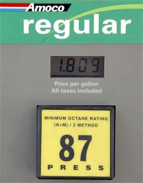 smart car premium gas in defense of regular gas