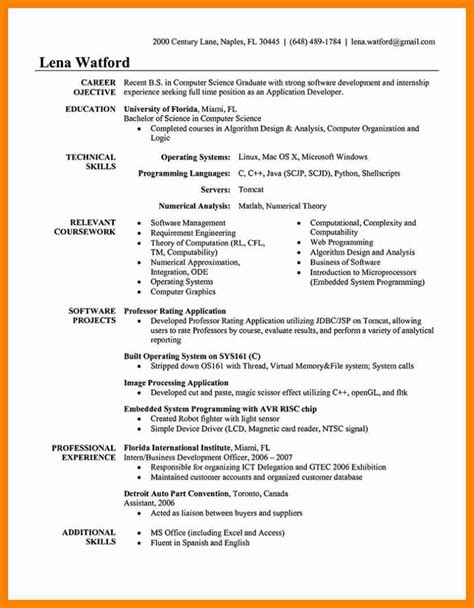 resume exles software sle computer science resume entry level add linkedin best resume templates