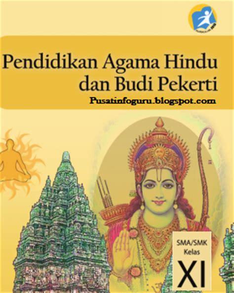 Pengantar Hukum Hindu Buku Bali Hindu buku pelajaran agama hindu xi sma smk ma kurikulum 2013