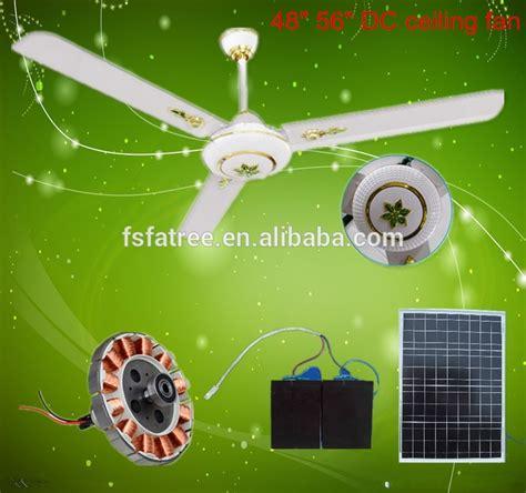 ceiling fan motors ac or dc dc ceiling fan 12v solar energy dc fan dc solar fan buy