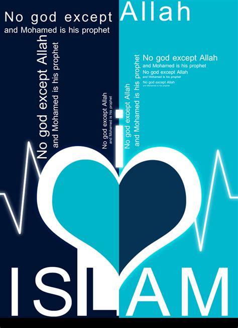 kasih sayang bagimu cinta dan kasih sayang islam cinta dan kasih sayang