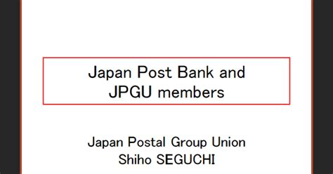 japan post bank japan post bank power point presentation po tools