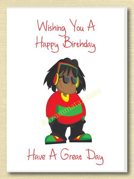 B Birthday Cards