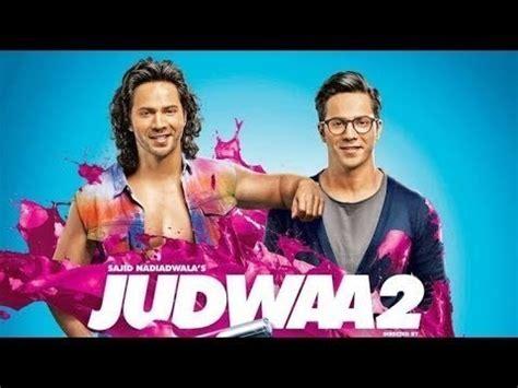 download film motivasi full movie video terbaru hd 720p judwaa 2 hindi full movie download