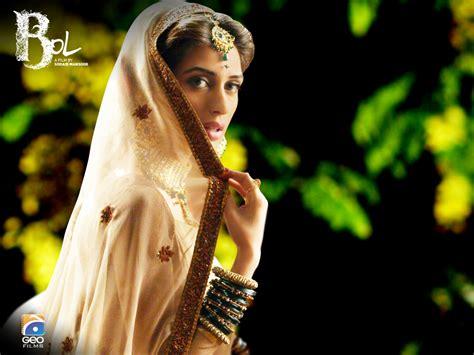 full hd video pk live films for you bol 2011 pakistani movie full hd free