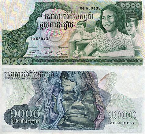 Cambodia 1000 Riels 1973 P17 cambodia 1000 riel banknote world paper money aunc