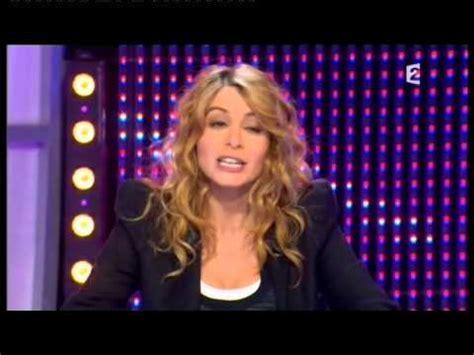 antoine dulery youtube julie zenatti antoine dul 233 ry panique dans l oreillette