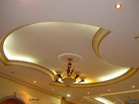 Gypsum Ceiling 4 Curved Gypsum Ceiling Designs For Living Room 2015