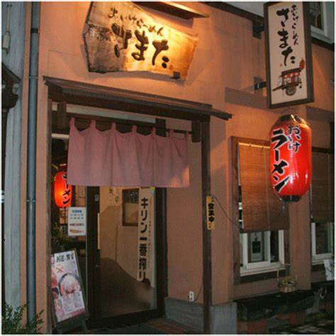 Wacha A New Japanese Boutique And Restaurant by Japan S Ramen Restaurants I Japan Japan Travel