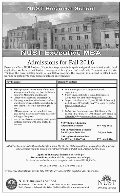 Dfs Mba Last Date by Nust Islamabad Executive Mba Admission 2017 Form Apply