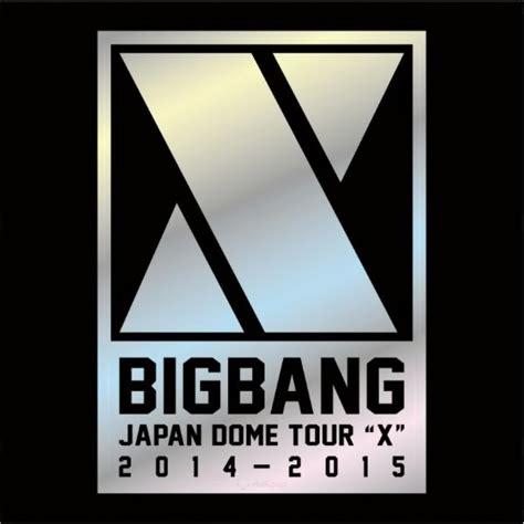 download album mp3 x japan download album bigbang bigbang japan dome tour 2014