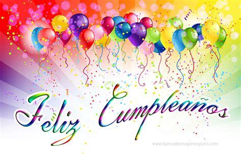 imagenes de cumpleaños con globos banco de im 193 genes mensajes de cumplea 241 os con globos de