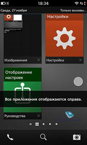layout instagram blackberry mobile review com обзор blackberry p9982 porsche design