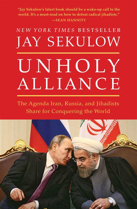 unholy alliance book by sekulow official publisher
