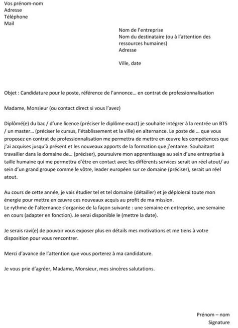 lettre de motivation hotesse d accueil standardiste