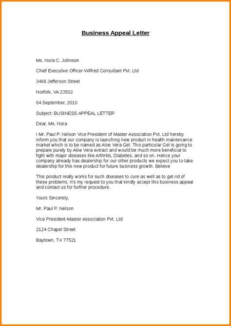 Appeal Fund Letter Format sle appeal letter format ingyenoltoztetosjatekok