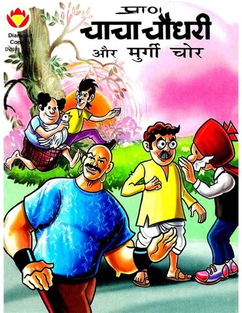buddha hindu download iphone ipod touch android 25 best ideas about comics in hindi on pinterest