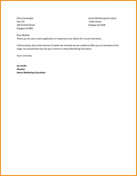 rejection email template 16 rejection letter sle to applicant ledger paper