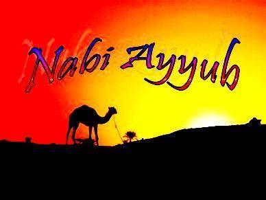 film nabi allah ayub may 2013 indonesian islam stories