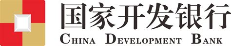 what is development bank file china development bank cdb png 维基百科 自由的百科全书