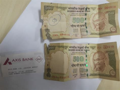 axis bank inter world engineer grievance for banking sector appeal for