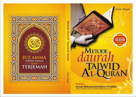 Metode Membaca Kitab Ala Sorogan buku metode daurah tajwid al quran toko muslim title