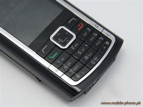 themes nokia n72 nokia n72 price pakistan mobile specification
