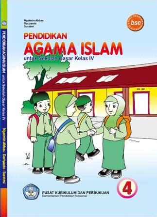 Buku Antalogi Studi Agama Dan Pendidikan sagala aya ebook pendidikan agama islam 4 untuk sekolah