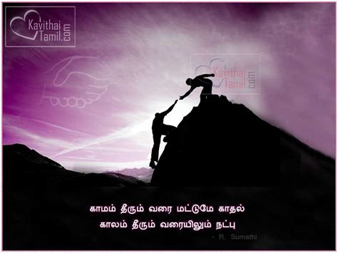 quotes film thailand friendship good friendship quotes in tamil www imgkid com the