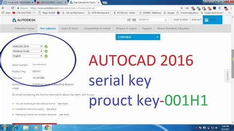 autocad 2016 full version with crack autodesk autocad 2016 serial number and product key