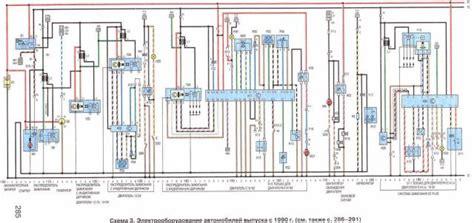 omega wiring diagram wiring schematics wiring diagram database stories co