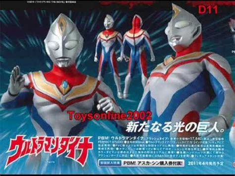 theme song ultraman mebius ultraman dyna theme song 1997 1998 youtube
