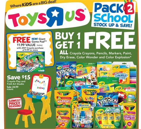 Where Can I Get A Toys R Us Gift Card - back to school deals toys r us ad 8 7 my frugal adventures
