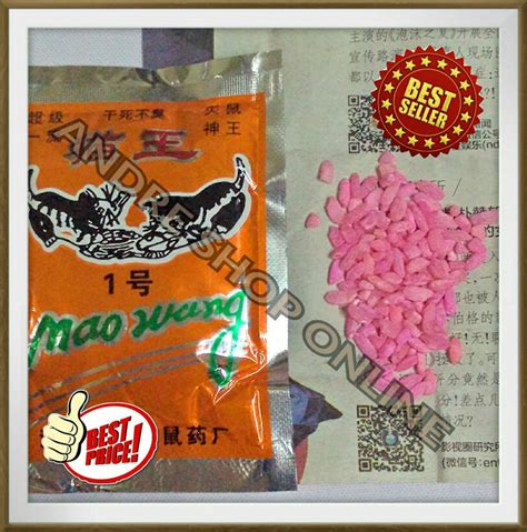 Jual Racun Tikus Mao Wang Bandung jual racun tikus quot mao wang quot original andre shop