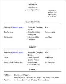beginners cv template 10 acting resume templates free sles exles