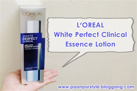 L Oreal White Clinical Essence bloggang แมมโม review l oreal white