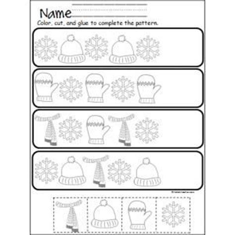 winter pattern worksheets for kindergarten winter pattern practice cut and paste school