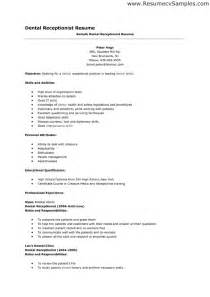 Resume Objective Exles For Receptionist Position Receptionist Resume Objective