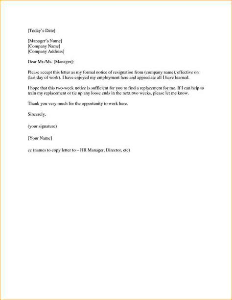 Resignation Letter Bartender 2 Weeks Notice Letter For Retail Basic Appication Letter
