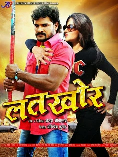 film gana full hd bhojpuri full hd movie patna se pakistan download movies