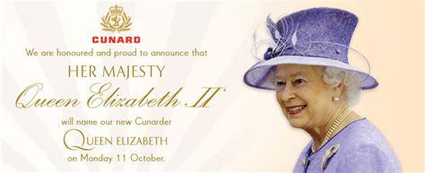 elizabeth ii last name queen elizabeth 2010 cunard queens