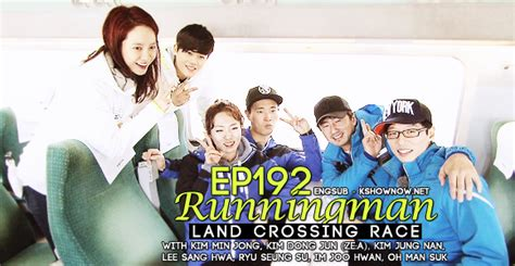 dramafire running man episode 381 dvd running man ep192 ซ บไทย แขกร บเช ญkim dong jun ze a